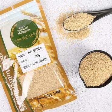 [리얼밀] 볶은 현미 쌀눈