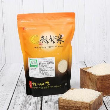 [월향미] 유기농 골든퀸3호 백미 1kg (2020년 산)