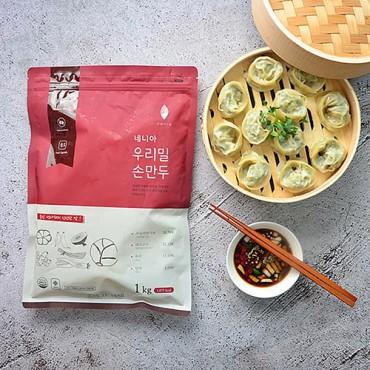 [네니아] 우리밀 손만두 500g / 1kg