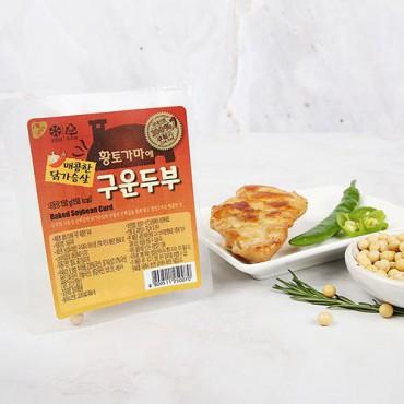 [라라스팜] 황토가마에 구운 매콤한 두부