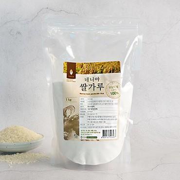 [네니아] 무농약 쌀가루 1kg x 2팩