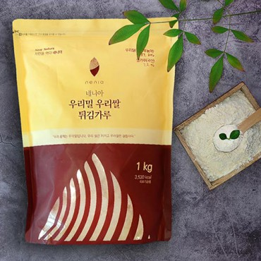 [네니아] 무농약 우리밀 우리쌀 튀김가루 1kg x 2팩