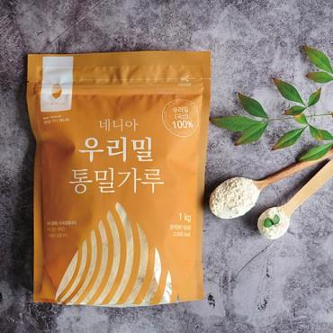 [네니아] 우리밀 통밀가루 1kg x 2팩