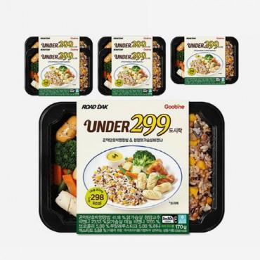 [굽네] UNDER299 도시락 곤약단호박영양밥&청양닭가슴살비엔나 170g 6팩